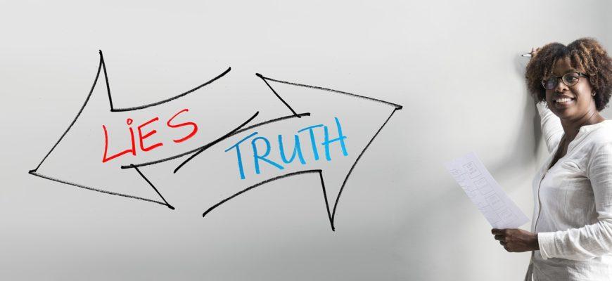 Мужская и женская ложь. В чем отличия?