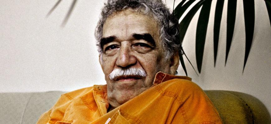 58 золотых принципов Габриэля Гарсиа Маркеса
