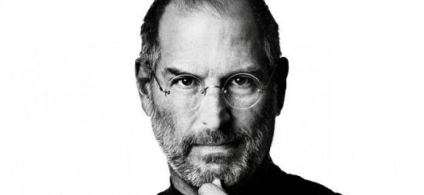 10 уроков жизни Стива Джобса