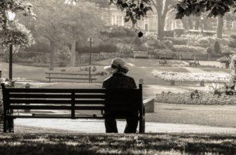 5 ПРОСТЫХ ПРАВИЛ, ЧТОБЫ БЫТЬ СЧАСТЛИВЫМИ (ДАЖЕ В 92 ГОДА)