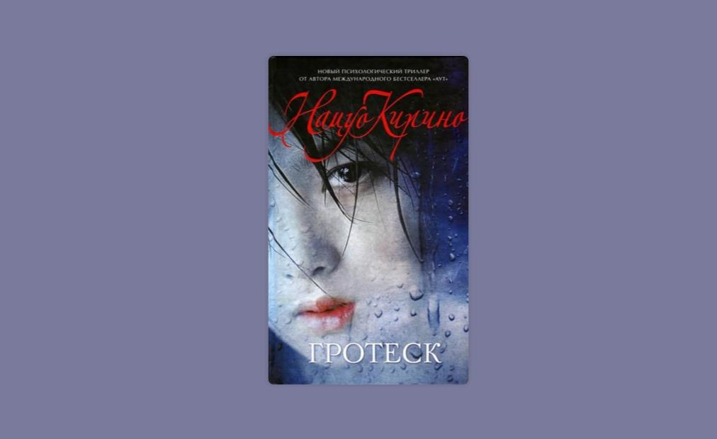 19 Книг о проститутках